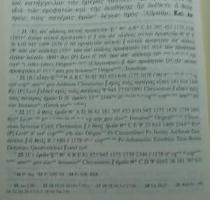 text criticism 007